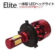 お試し価格【3,980円】【送料無料】車検対応一体型LEDヘッドライト12000ルーメン左右合計COB/SHARPLEDヘッドライトH4Hi/LoH7H8H11H16HB3HB4LEDヘッドライトホワイト6000Kシャープ製LEDチップ搭載LEDヘッドライトバルブLEDキット取付簡単