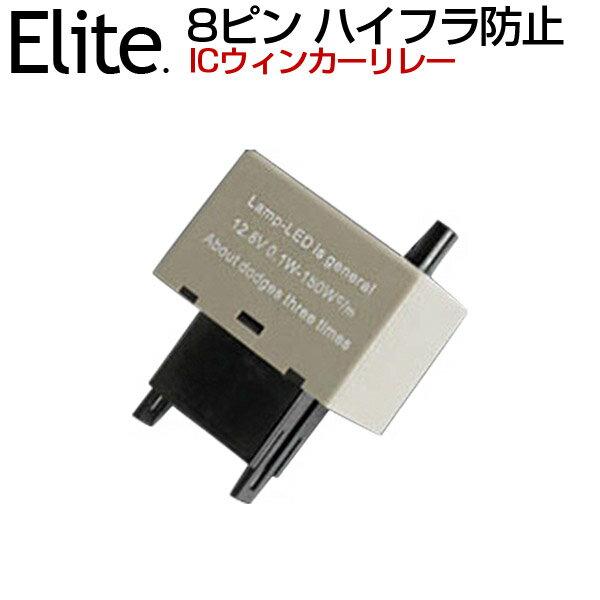 ライト・ランプ, ウインカー・サイドマーカー  GV STI SUBARU LED 8 IC 12V LED 8PIN LED