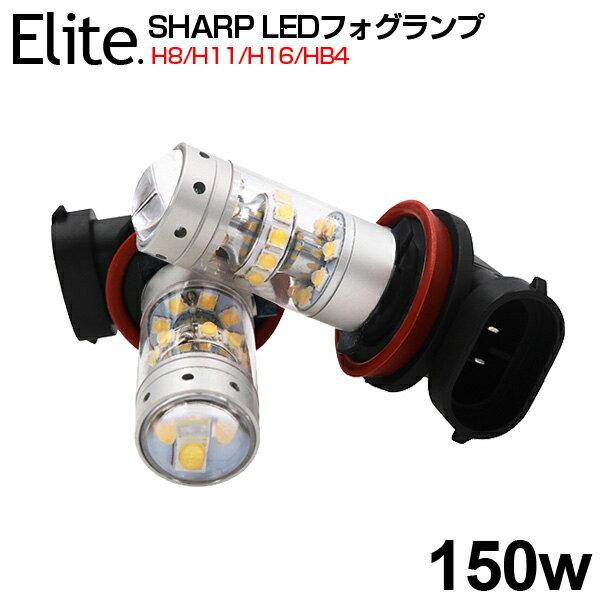 ライト・ランプ, フォグランプ・デイランプ  E51 NISSAN H11 150W SHARP LED 360 1 12V LEDLED H11