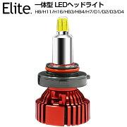 PHILIPS製216000ルーメン一体型LEDヘッドライト360度発光H8H11H16HB3HB4H7D1CD1SD1RD2CD2SD2RD3CD3SD3RD4CD4SD4RLEDヘッドライト/フォグランプホワイト6000K車検対応