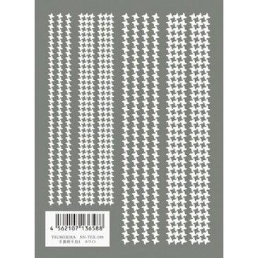 TSUMEKIRA 手裏剣千鳥1 ホワイト NN-TEX-109 【ネイルアート/ネイルシール/ネイル用品】
