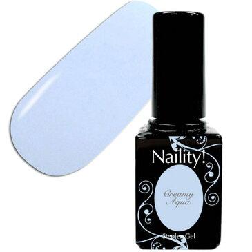 Naility!(ネイリティー) ステップレスジェル 129クリーミーアクア 7g 【ソークオフ/カラージェル/ポリッシュ タイプ/uv led 対応/国産/ジェルネイル/ネイル用品】