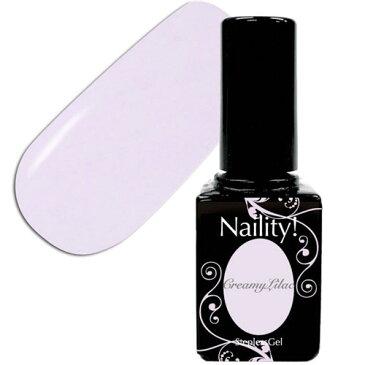 Naility!(ネイリティー) ステップレスジェル 147 クリーミーライラック 7g 【ソークオフ/カラージェル/ポリッシュ タイプ/uv led 対応/国産/ジェルネイル/ネイル用品】