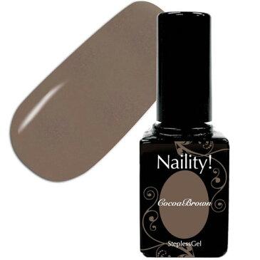 Naility!(ネイリティー) ステップレスジェル 041 ココアブラウン 7g 【ソークオフ/カラージェル/ポリッシュ タイプ/uv led 対応/国産/ジェルネイル/ネイル用品】