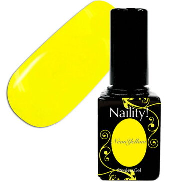 Naility!(ネイリティー) ステップレスジェル 083 ネオンイエロー 7g 【ソークオフ/カラージェル/ポリッシュ タイプ/uv led 対応/国産/ジェルネイル/ネイル用品】