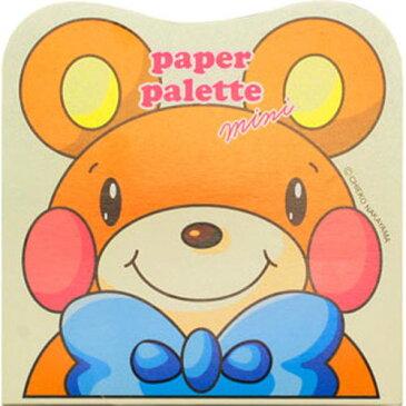 holbein ペーパーパレット ミニ くま型 25枚 【ネイルアート/ペイントアート/フラットアート/ミキシングパレット】