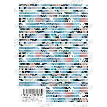 TSUMEKIRA tatiプロデュース2 NN-TAT-202 Marble tape1 ブルー 2mm 【ネイルアート/ネイルシール/ツメキラ/ネイル用品】