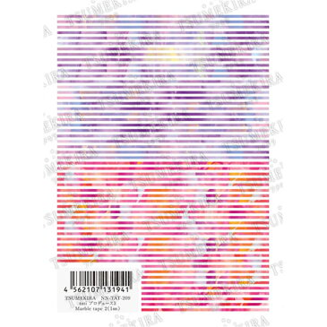 TSUMEKIRA ネイルシール tatiプロデュース Marble tape 1mm 【ツメキラ/ネイルアート/ネイルシール/ネイル用品】