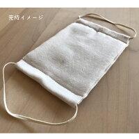 ダブルガーゼマスクはぎれキット日本製洗える手作りコットン綿100%保湿敏感肌和さらし和晒柔らかふわふわガーゼマスク布マスクシンプルナチュラル繰り返し洗濯就寝風邪予防ウイルス対策大人用子ども用子供用ハンドメイド