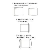 ダブルガーゼマスクはぎれキット日本製洗える手作りコットン綿100%保湿敏感肌和さらし和晒柔らかふわふわガーゼマスク布マスクシンプルナチュラル繰り返し洗濯就寝風邪予防ウイルス対策大人用子ども用子供用ハンドメイド公大