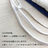 ダブルガーゼマスクはぎれキット日本製洗える手作りコットン綿100%保湿敏感肌和さらし和晒柔らかふわふわガーゼマスク布マスクシンプルナチュラル洗濯風邪予防ウイルス対策大人用子ども用子供用ハンドメイドカラーブルーピンクブラウン公大