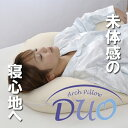 【NHKおはよう日本でも紹介された抱かれ枕】オールシーズンOK!丸洗いOK!国産の安眠枕・日本製...