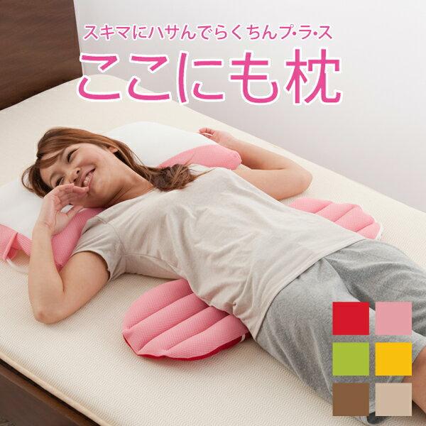 眠り製作所『ここにも枕』
