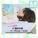 Kids-01-4_2
