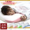枕選びにピリオドを。エアバックで寝ながら簡単に高さ調節できる枕pillow エアーサポート ポン...