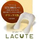 Lacute_580_01