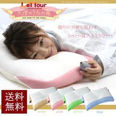 【簡単!高さ調整機能付枕】安眠を…そしてさわやかな目覚めをあなたにお届けしたい。快眠グッ...
