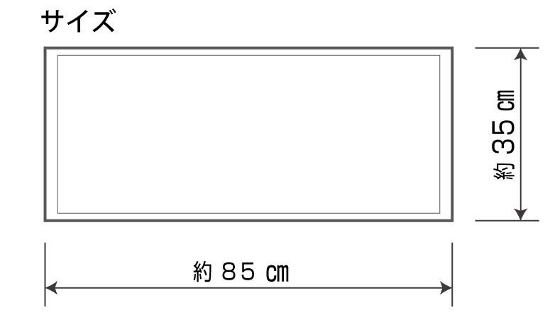 プリントフェイスタオル2枚組ロゼット柄/ロゼット柄タオルフェイスタオル/05P07Nov15