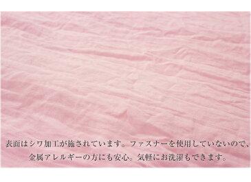 和風 ボックスシーツ シングルサイズ 100×200×30cm ボックスシーツ シングル ボックスシーツ 敷ふとん 敷きふとんカバー 100×200×30cm ベッド用 敷き布団カバー 和風 カバー