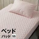 寝具 ベッド