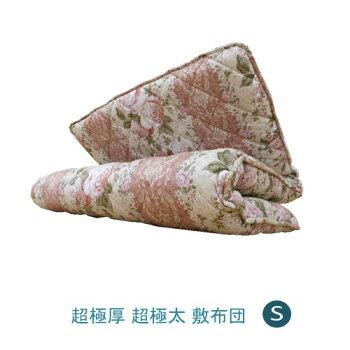 超極厚超極太敷布団シングルSFSL-0123