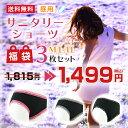 1603_hiru_item