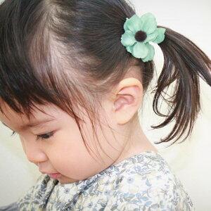 ヘアゴム ベビー【ドライアネモネのヘアゴム(2個)】子ども 女の子 髪飾り 赤ちゃん シリコンゴム かわいい 花 ヘアアクセサリー 髪留め