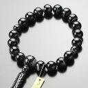【数珠袋付き】浄土真宗 男性用 数珠 18玉 黒縞瑪瑙 紐房(釈迦結び...