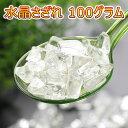 全品P10倍+最大10%割引クーポン 水晶さざれ ≪約100グラム≫ 浄化用 ...
