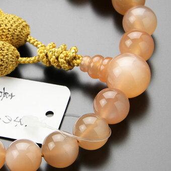 オレンジムーンストーン,2000100800591