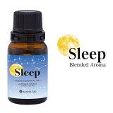 精油 スリープアロマ(ムーンライト) 10mL 眠り リラックス アロマ 快眠グッズ グッズ 睡眠 アロマオイル
