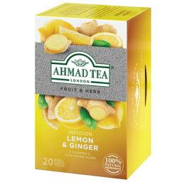 アーマッドティー ハーブティー レモン&ジンジャー ティーバッグ 20袋 AHMAD TEA ノンカフェイン 紅茶 ティーバッグ