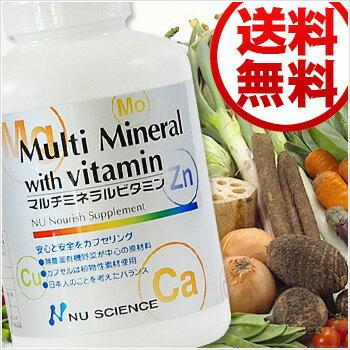 【送料無料】日本唯一オーガニック認定マルチミネラルビタミン