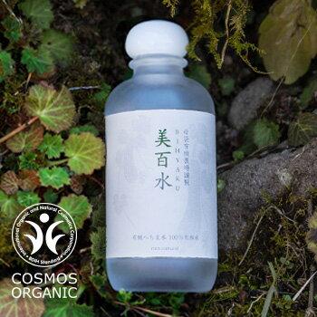 化粧水 【無添加】美百水 150mL【有機へちま100%化粧水】[neo natural]乾燥肌、敏感肌、にきび肌
