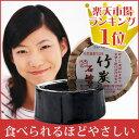 [竹炭石鹸105g]【オイリー肌/センシティブソープ】石けん/せっけん/セッケン<neo natur...