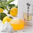 [柚子はちみつ石けん80g]【乾燥肌/センシティブ】<neo natural(ネオナチュラル)>