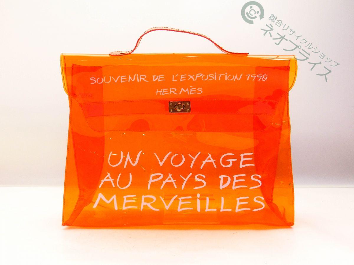 レディースバッグ, ハンドバッグ N18278 HERMES