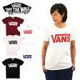 【ポイント10倍】【メール便可】バンズ(VANS) Classic Logo S/SL Tee クラシック ロゴ 半袖Tシャツ/女性用/ウィメンズ【楽ギフ_包装選択】【r】