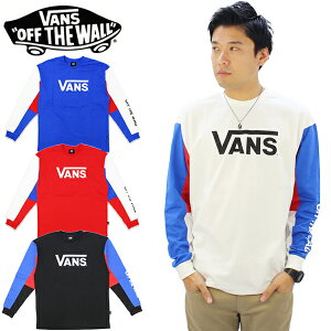 Tricolor Panel L/S Tee
