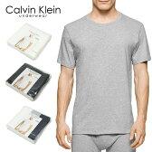 【3枚組】カルバンクライン(Calvin Klein) コットン クラシック 半袖 Tシャツ 3パック(Cotton Classic Short Sleeve Crew T-Shirts) アンダーウェア メンズ男性下着【楽ギフ_包装選択】【r】