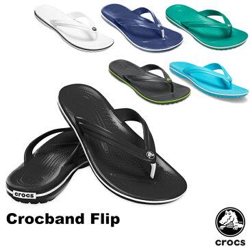 【送料無料】クロックス(CROCS) クロックバンド フリップ(crocband flip) メンズ/レディース サンダル【男女兼用】【楽ギフ_包装選択】【r】【21】[AA]