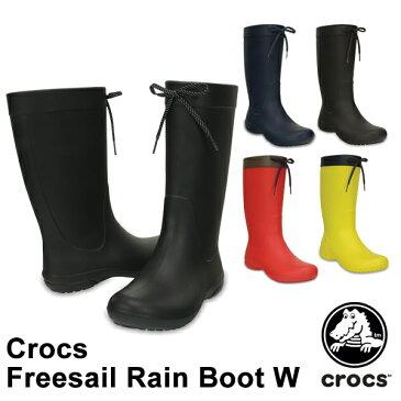【送料無料】クロックス(CROCS) クロックス フリーセイル レイン ブーツ ウィメン(crocs freesail rain boot w) レディース /女性用【楽ギフ_包装選択】【r】[CC]【26】