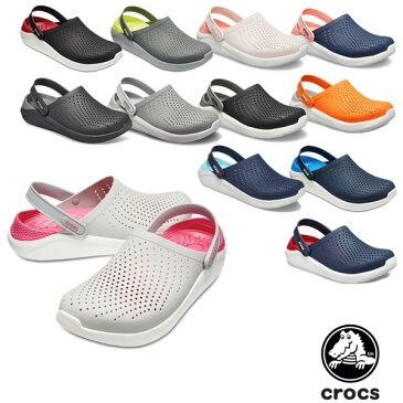 【送料無料】クロックス(CROCS) ライトライド クロッグ(literide clog) メンズ/レディース サンダル【男女兼用】【楽ギフ_包装選択】【r】[BB]