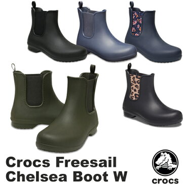 【送料無料】クロックス(CROCS) クロックス フリーセイル チェルシー ブーツ ウィメン(crocs freesail chelsea boot w) レディース /女性用【楽ギフ_包装選択】【r】【20】[BB]