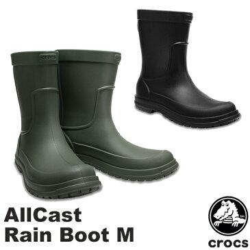 【送料無料】クロックス(CROCS)オールキャスト レイン ブーツ メン(allcast rain boot men) メンズ ブーツ【長靴 秋冬 男性用】【楽ギフ_包装選択】【r】[CC]