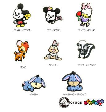 【メール便可】クロックス(CROCS)ジビッツ(jibbitz) ディズニー キューティー(Disney Cutie) /クロックス/シューズアクセサリー/ミッキー/キャラクター/[RED] 【楽ギフ_包装選択】[AA]