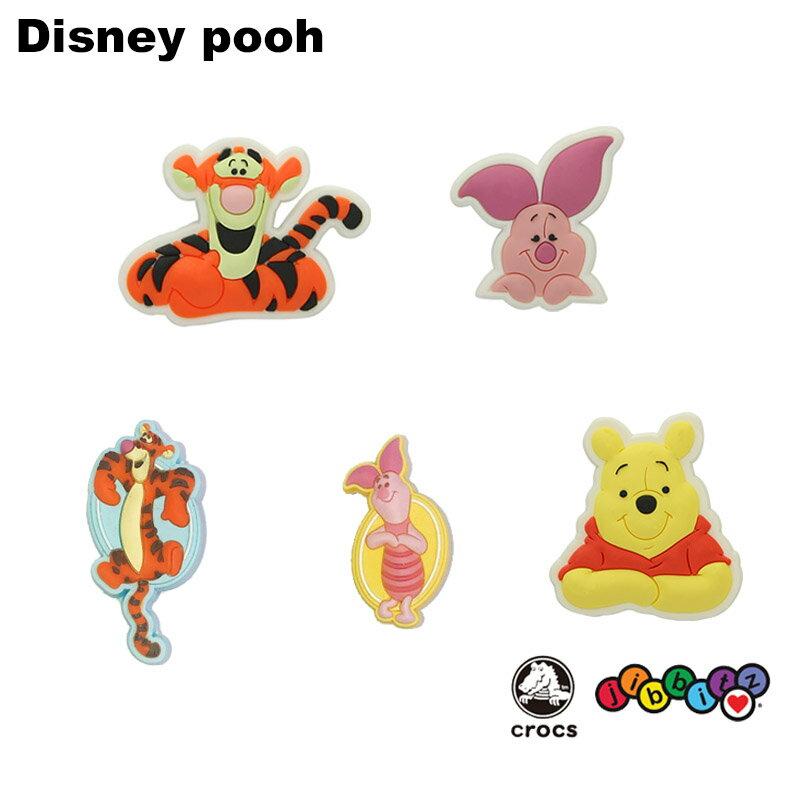 クロックス(CROCS)ジビッツ ディズニー クマのプーさん(Winnie The Pooh) /クロックス/シューズアクセサリー/キャラクター ゆうパケット可 [RED] [小物] [AA-1]画像