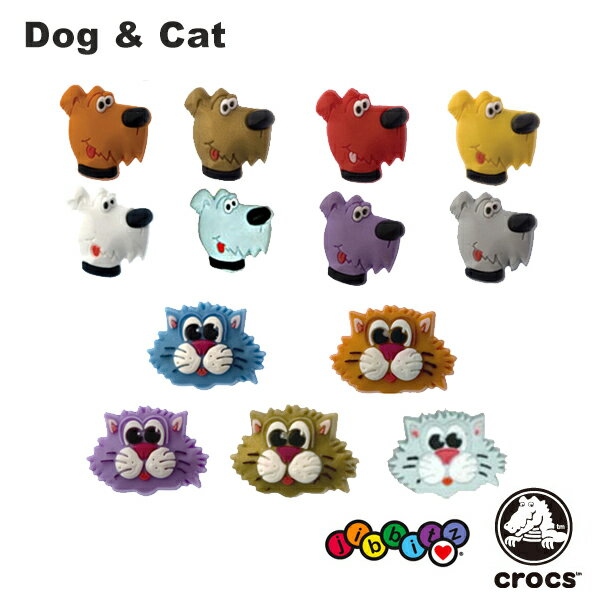 クロックス(CROCS)ジビッツ ドッグ&キャット(Dog&Cat) /クロックス/シューズアクセサリー/猫/犬 ゆうパケット可 [GRN] [小物] [AA-1]