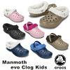 クロックス(CROCS) マンモス イーブイオー クロッグ キッズ (Mammoth EVO Clog Kid...