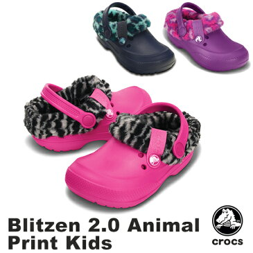 【送料無料】クロックス(CROCS) ブリッツェン 2.0 アニマル プリント キッズ(Blitzen 2.0 Animal Print Kids) サンダル【ボア ショートブーツ ベビー & キッズ 子供用】[AA]【30】